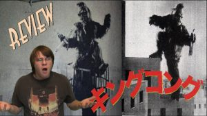 35. The Lost Japanese King Kong Films (1933 – 1995) KING KONG REVIEWS