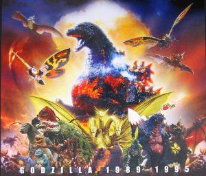 Ranking The Heisei Godzilla Series – NICK JACKSON