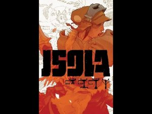 Geeking Out Weekly Quickie #348 Isola #1