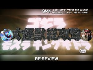 Godzilla, Mothra & King Ghidorah: Giant Monsters All Out Attack (2001) Re-Review – NICK JACKSON