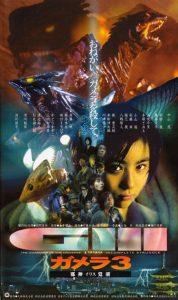 Gamera 3: Revenge of Irys (1999) Review – NICK JACKSON