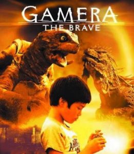 Gamera The Brave (2006) Review – NICK JACKSON