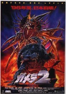Gamera 2: Advent of Legion (1996) (FT. JTISREBORN) Review – NICK JACKSON