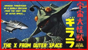 The X From Outer Space (1968) Review – NICK JACKSON