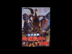 Godzilla Rewatch: Ghidorah: The Three-Headed Monster – JTISREBORN
