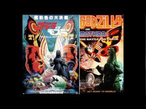 Godzilla Rewatch: Godzilla & Mothra: The Battle For Earth