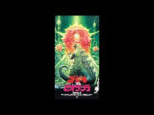 Godzilla Rewatch: Godzilla VS Biollante
