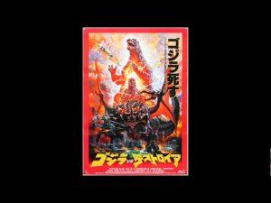 Godzilla Rewatch: Godzilla VS Destoroyah – JTISREBORN