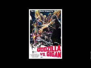 Godzilla Rewatch: Godzilla VS Gigan – JTISREBORN