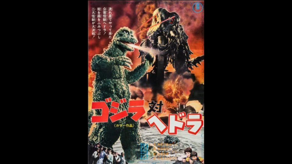 Godzilla Rewatch: Godzilla vs. Hedorah