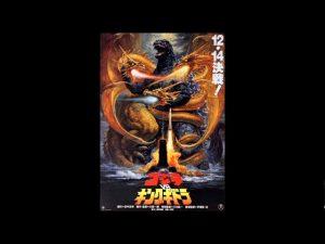 Godzilla Rewatch: Godzilla VS King Ghidorah – JTISREBORN