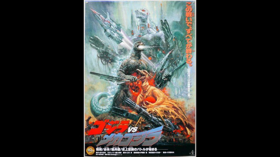 Godzilla Rewatch: Godzilla vs Mechagodzilla II