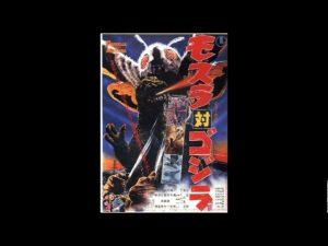 Godzilla Rewatch: Mothra VS Godzilla
