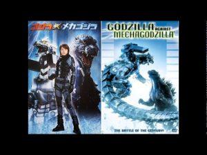 Godzilla Rewatch: Godzilla Against MechaGodzilla – JTISREBORN