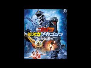 Godzilla Rewatch: Godzilla: Tokyo SOS